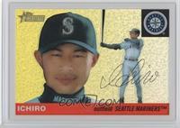 Ichiro Suzuki /555