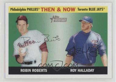 Robin-Roberts-Roy-Halladay.jpg?id=54cbdbdb-0f20-4826-be6d-824f4a566da8&size=original&side=front&.jpg