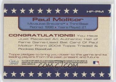 Paul-Molitor.jpg?id=75b3ad01-37b8-4a87-b549-42f3ffb26986&size=original&side=back&.jpg