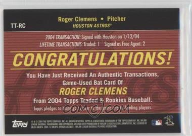 Roger-Clemens.jpg?id=96fa24c3-66d7-4558-96b5-87f4234d0634&size=original&side=back&.jpg