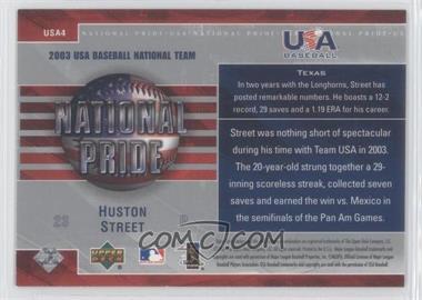 Huston-Street.jpg?id=69f02764-9af8-4fb3-ab0b-cd16f6d9a0a9&size=original&side=back&.jpg