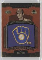 Rollie Fingers #/125