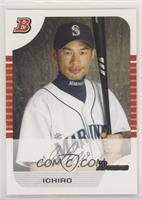 Ichiro Suzuki /240