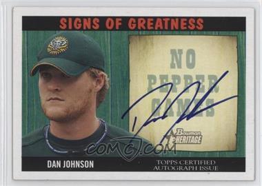 Dan-Johnson.jpg?id=442cdb19-7443-4cde-a108-b8b605a87523&size=original&side=front&.jpg