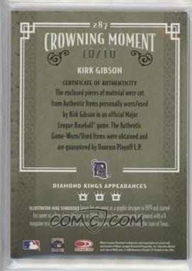 Kirk-Gibson.jpg?id=9c69447a-a5df-488a-af66-80dbb486a032&size=original&side=back&.jpg