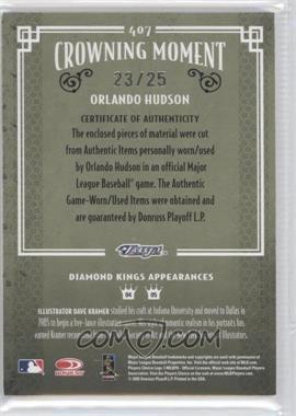 Orlando-Hudson.jpg?id=86f0f3c3-a0f7-4de2-bba5-b2b49545acf0&size=original&side=back&.jpg