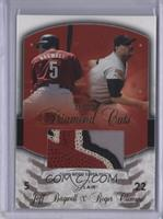 Jeff Bagwell, Roger Clemens (Patch) /20