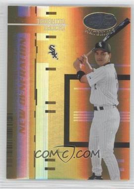 2005 Leaf Certified Materials - [Base] - Mirror Gold #246 - Tadahito Iguchi /25