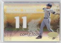 Lyle Overbay /250