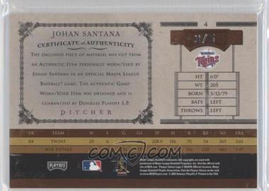 Johan-Santana.jpg?id=c2f6c36d-579c-4c16-80da-d2f02f6880a0&size=original&side=back&.jpg