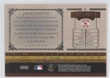 Jason-Varitek.jpg?id=865a79e2-fd20-4843-806d-cbdbe1607b77&size=original&side=back&.jpg