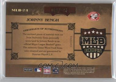 Johnny-Bench.jpg?id=e213cfad-cf6f-4120-a886-fb559c40809e&size=original&side=back&.jpg