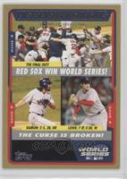 Boston Red Sox Team /2005