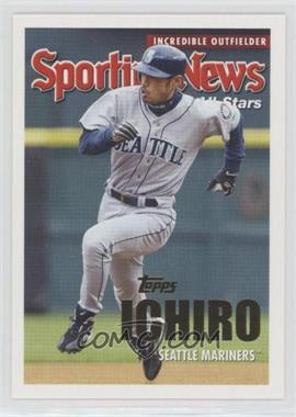 Ichiro-Suzuki.jpg?id=895ae8cc-2ac3-4dc8-87b0-74e80ba34ba2&size=original&side=front&.jpg