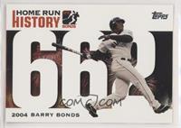 Barry Bonds [NoneEXtoNM]