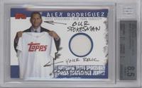 Alex Rodriguez [BGS8.5]
