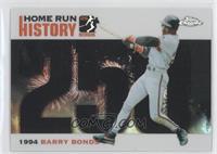 Barry Bonds /200