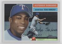 Alfonso Soriano /556 [EX to NM]