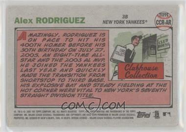Alex-Rodriguez.jpg?id=b43dfb91-c531-41b5-9129-03d6c1e10a52&size=original&side=back&.jpg