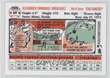 Alex-Rodriguez.jpg?id=4cc52ec4-6368-4d8d-b7e2-40f4d5c125d7&size=original&side=back&.jpg