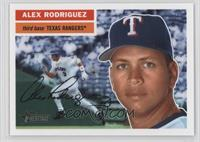 Alex Rodriguez #/100