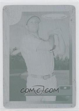 2005 Topps Total - [???] #231 - Joe Randa /1