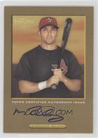Mike Rodriguez #/25