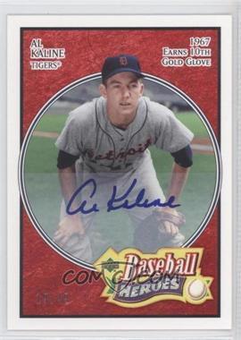 2005 Upper Deck Baseball Heroes - [Base] - Red Signatures [Autographed] #57 - Al Kaline /49