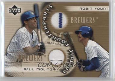 Robin-Yount-Paul-Molitor.jpg?id=6702a813-9366-4cd7-aea7-4ef94b8be1dd&size=original&side=front&.jpg