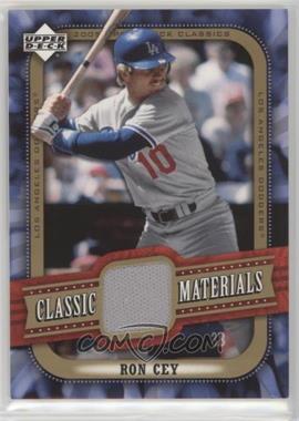 2005 Upper Deck Classics - Classic Materials #MA-RC - Ron Cey