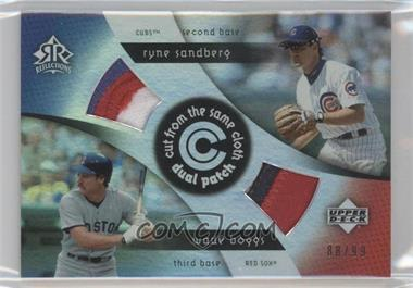 2005 Upper Deck Reflections - Cut from the Same Cloth - Patch #CCP-SB - Ryne Sandberg, Wade Boggs /99