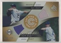 Ben Sheets, Mark Prior [EX to NM] #/225