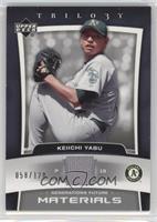 Keiichi Yabu /120