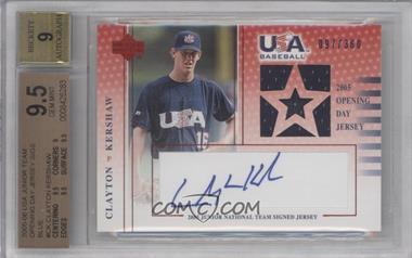 2005 Upper Deck USA Baseball - Junior National Team Signed Jersey #CK-GU - Clayton Kershaw /360 [BGS9.5GEMMINT]