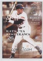 Katsuya Kishikawa