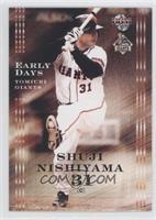 Shuji Nishiyama
