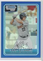 Koby Clemens /150