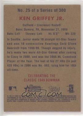 Ken-Griffey-Jr.jpg?id=47b098ff-e5e8-4f65-8123-0ce29f90be57&size=original&side=back&.jpg