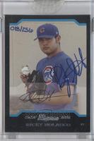 Ricky Nolasco (2004 Bowman) /256