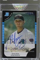 Micah Owings (2005 Bowman Draft) /648 [BuyBack]