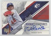 Rookie Signatures - Takashi Saito #/999