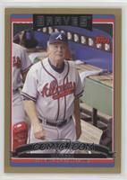 Bobby Cox /2006