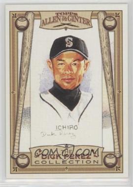 Ichiro-Suzuki.jpg?id=c5aad0ec-1bc1-46d2-8084-5a48e4fcd3d6&size=original&side=front&.jpg