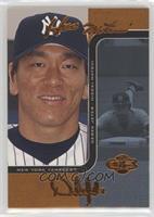 Hideki Matsui, Derek Jeter #/125