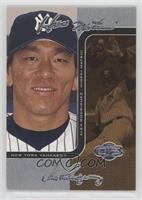 Hideki Matsui, Alex Rodriguez /125