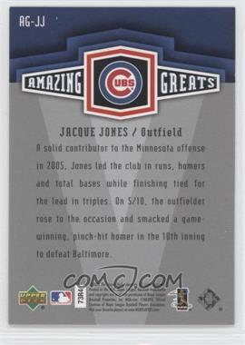 Jacque-Jones.jpg?id=448828f4-31f9-4c7f-adac-0783a2fb85e1&size=original&side=back&.jpg