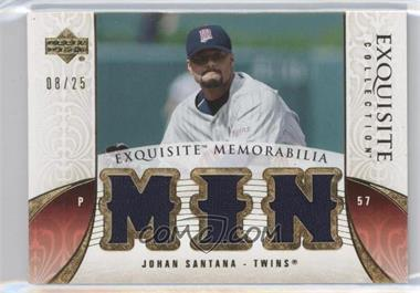2006 Upper Deck Exquisite Collection - Exquisite Materials - Patch #EM-JS - Johan Santana /25