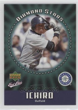 2006 Upper Deck First Pitch - Diamond Stars #DS-29 - Ichiro Suzuki