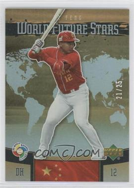 2006 Upper Deck Future Stars - World Future Stars - Gold #WBC-3 - Yi Feng /25
