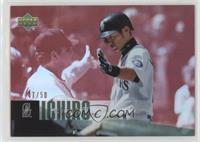Ichiro Suzuki #/50
